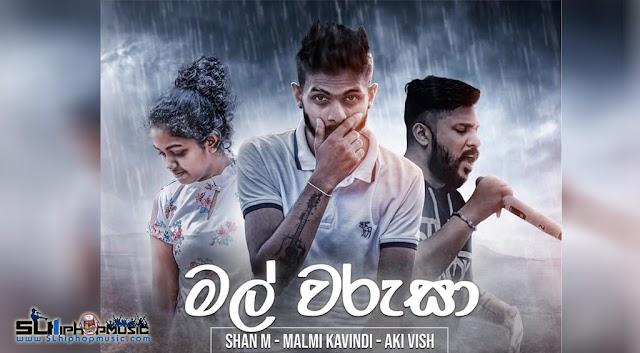 Mal Warusa - Shan M & Malmi ft Aki Vish