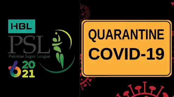 PCB Announces the test results of COVID-19 and future of PSL 2021