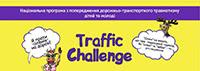 TrafficChallenge