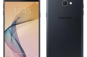 Firmware Download Rom Samsung Galaxy J5 Prime SM-G570Y