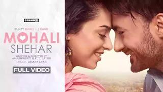 Checkout  Afsana Khan new song Mohali shehar lyrics penned by Bunty bains