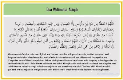 Doa walimatul aqiqah lengkap dengan latin dan artinya