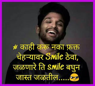 https://www.status-quotes.xyz/2020/01/makar-sankranti-2020-wishes-sms-images-marathi.html