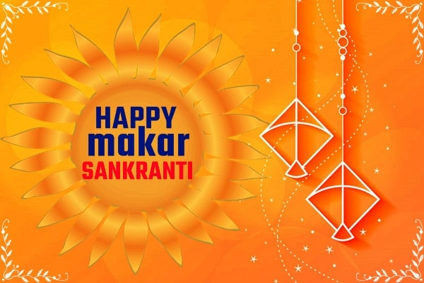 best-happy-makar-sankranti-wishes-images-happy-makar-sankrant-photo-sankranti-image-sankranti-wishes-sankranti-greetings-download-hindi-english-history-3