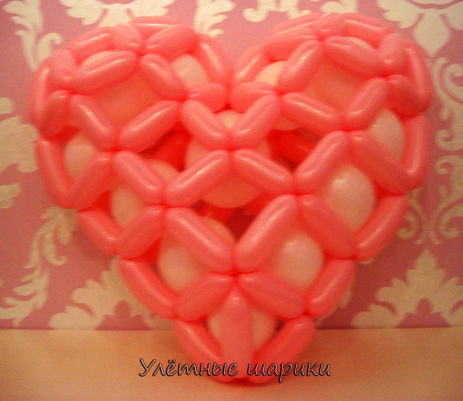 Сердце из воздушных шариков