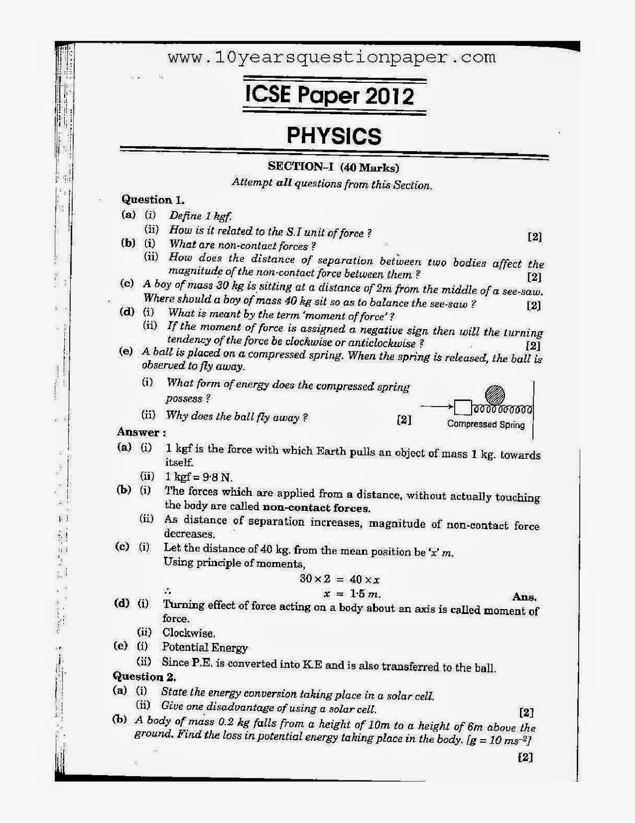 ncc b certificate question paper with answers pdf