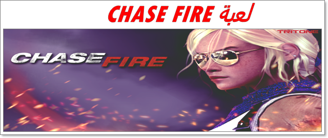 CHASE FIRE apk