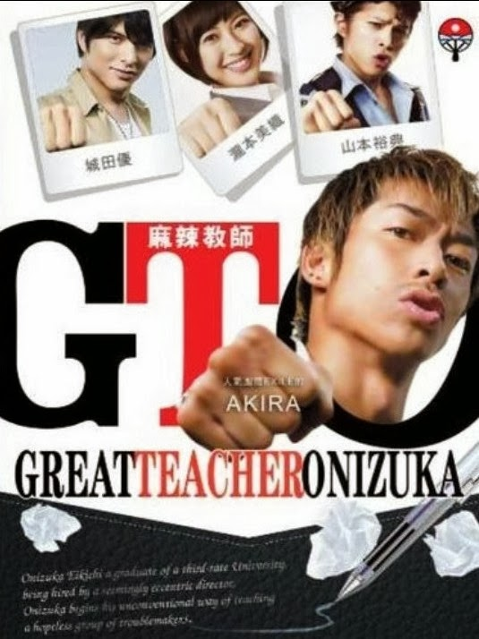 GTO : Great Teacher Onizuka 2014