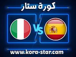 موعد وتفاصيل مباراة ايطاليا واسبانيا اليوم 06-07-2021 في يورو 2020
