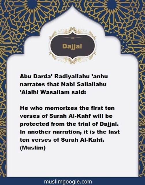 Hadith about dajjal