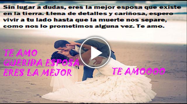 🌹💑💞🌼❤️🌺💜 TE AMO QUERIDA ESPOSA. Para ti es mi corazón Por que de veras te quiero, Por que eres tú mi pasión Te cuidare con esmero. tu esposo 🌹💑💞🌼❤️🌺💜