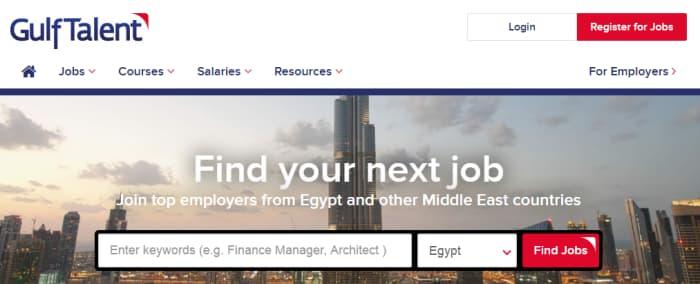 أفضل-مواقع-التوظيف-فى-الخليج-موقع-GulfTalent