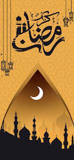 خلفية موبايل رمضان كريم صفراء