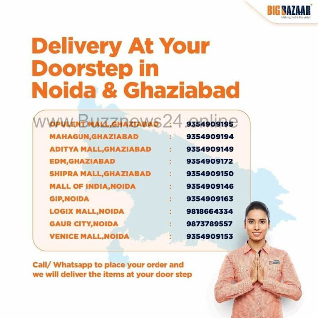 Big Bazaar - a free home delivery service for your grocery items. List