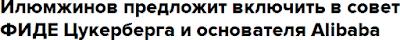 http://www.interfax.ru/sport/583385