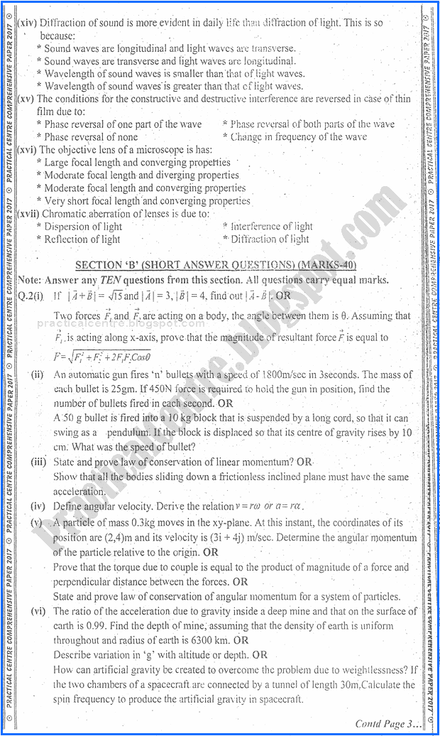 physics-xi-practical-centre-guess-paper-2017-science-group
