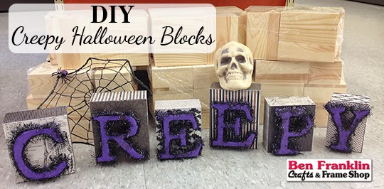 DIY Creepy Halloween Blocks