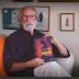 Lançamento Livro João Paes Loureiro 82 anos