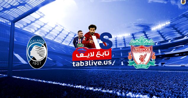 مشاهدة مباراة ليفربول وأتلانتا بث مباشر اليوم 2020/11/25 دوري أبطال أوروبا