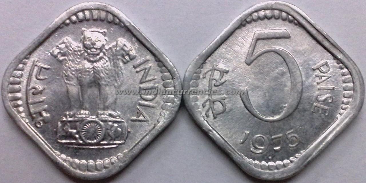 75 paise coin