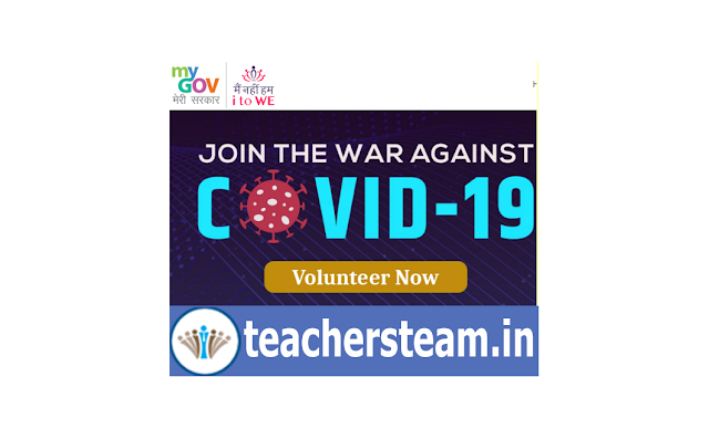 Join the War Against COVID-19 as Volunteer @self4society.mygov.in/