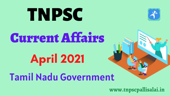 April 2021 Current Affairs PDF Released by Tamil Nadu Government