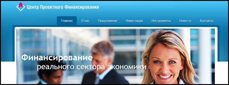 Мошеннический сайт ipf.capital – Отзывы, развод, платит или лохотрон? Мошенники