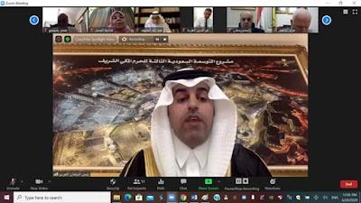 بحضور الرئيس الفلسطيني :  رئيس البرلمان العربي يُدين الإجراءات الإسرائيلية لتغيير الوضع القائم في الأراضي الفلسطينية المحتلة