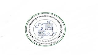 Punjab Urban Sector Planning & Management Services Unit Jobs 2021 in Pakistan