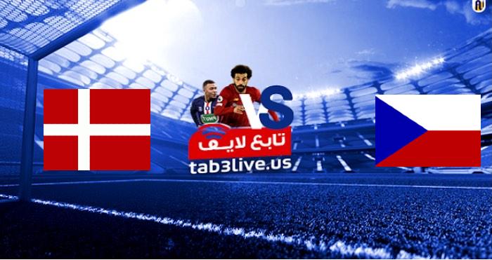 نتيجة مباراة الدنمارك وجمهورية التشيك اليوم 2021/07/03 الأمم الأوروبية