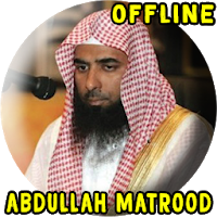 Matrood Full Quran Offline Apk Download for Android