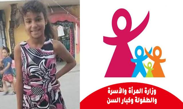 """تونس - وزارة المرأة : تمكين عائلة الطفلة """"فرح"""" من مساعدة مالية وخلاص معاليم الكراء لمدّة سنة"""