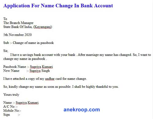 application for name change in bank account