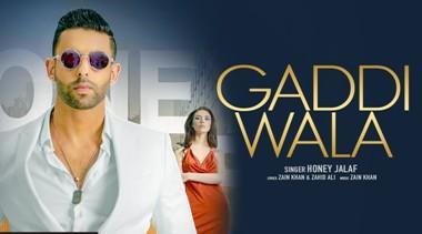 Gaddi Wala Lyrics - Honey Jalaf