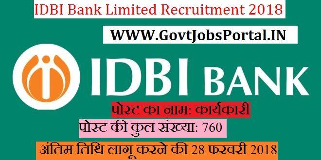 idbi bank limited recruitment 2018 760 executive