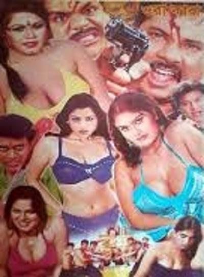 Ora Kara By Alek Gender Bangla Hot Movie Full HDRip 720p