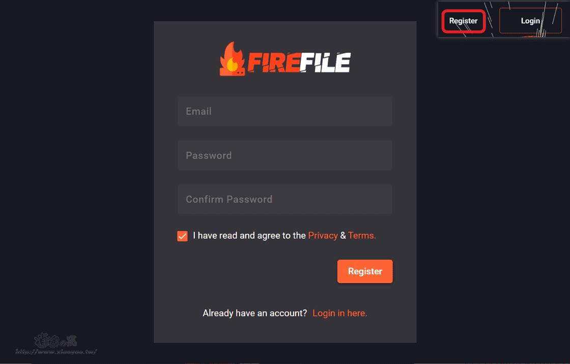 Firefile 免費50GB雲端儲存空間