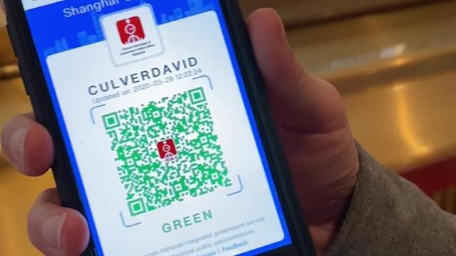 Η Κίνα πρότεινε barcode για τον κορωνοϊό!