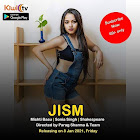 Jism webseries  & More