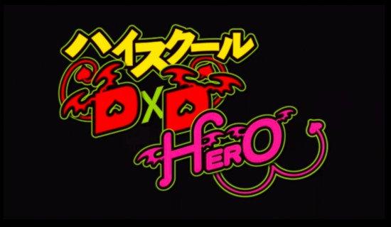 Anime DxD Season 4 Mengungkapkan Judul, Stafnya!!!