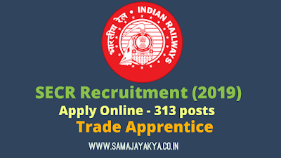 SECR Recruitment (2019) - Apply Online , secr recruitment