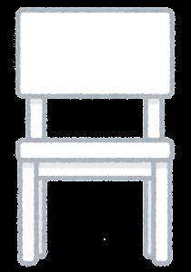 白い椅子のイラスト(前)