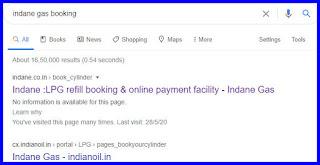 indane gas refill booking online,indane gas booking app,indane gas login