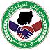 عقب اجازتها .. قوى التغيير تحذر: الموازنة المعدلة ستكون كارثية على الاقتصاد السوداني