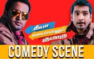 Theeya Velai Seiyyanum Kumaru – Intro Scene | Siddharth | Santhanam | Hansika Motwani