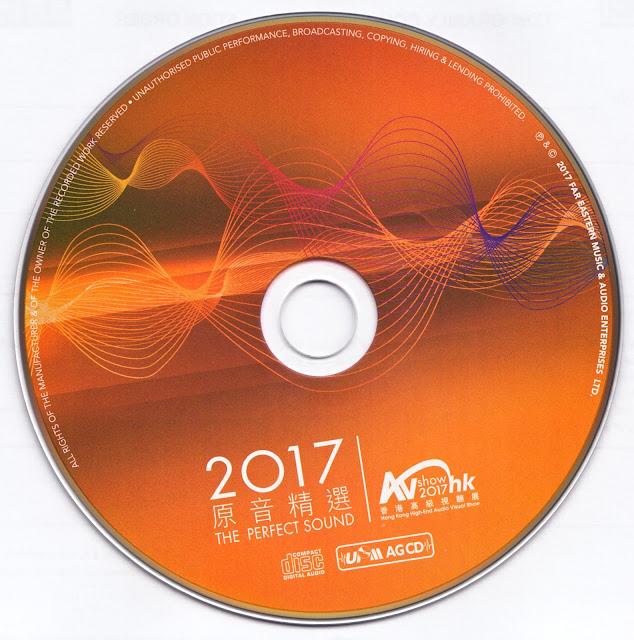 UPMCD_Disc.jpg