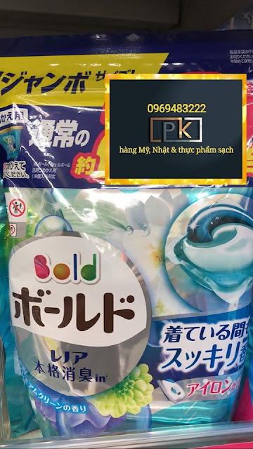 Viên giặt xả 3D Ariel, hàng Nhật