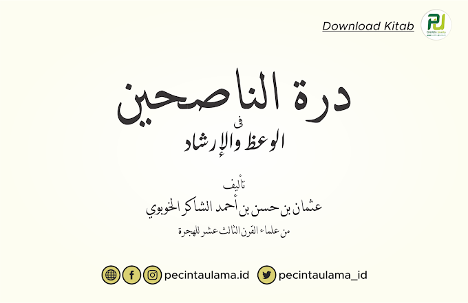 Download Kitab Durratun Nashihin