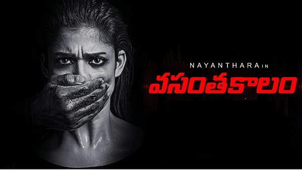 Nayanthara Vasanthakalam Movie Review Rating Public Talk Vasanthakalam Review Say Cinema