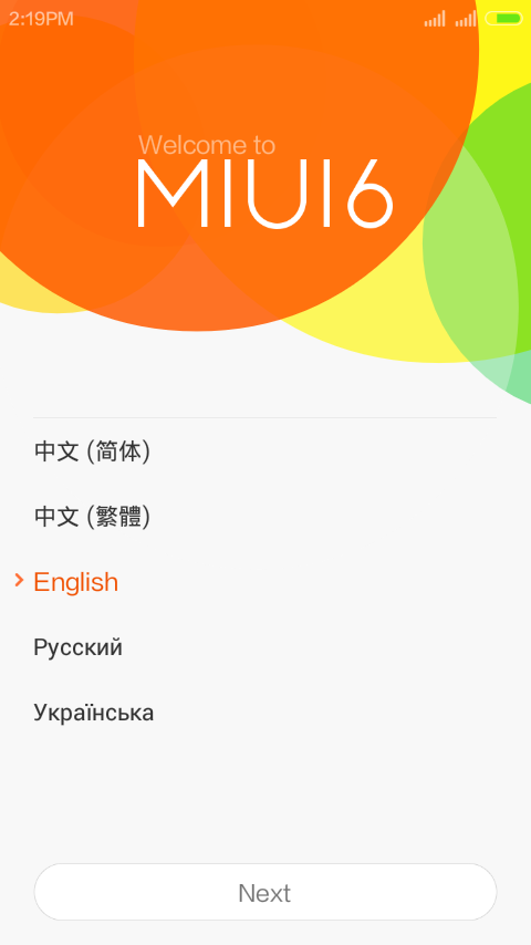 MiUi V6 5.3.14 ROM (KitKat 4.4.2) For MicroMaX Canvas 2+ A110Q MTK 6589 [SuperFast]